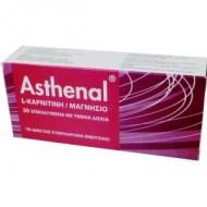 ASTHENAL®